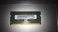 Память Micron 4G So-DIMM PC3L-12800S  DDR3-1600 1.35v (MT16KTF51264HZ-1G6M1)