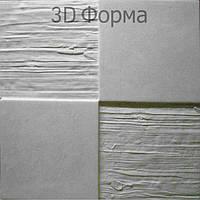 """Форма """"Прованс"""" для 3D панелей 50х50, фото 1"""