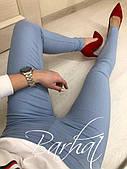 Зручні жіночі джеггінси з кишенями (3 кольори)