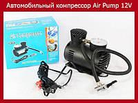 Автомобильный компрессор Air Pump 12V