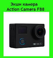 Экшн камера Action Camera F88