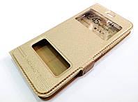 Чехол книжка с окошками momax для Huawei P10 золотой