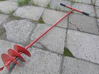 Бур ручной садовый шнековый 150 мм, фото 1