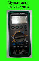 Мультиметр TS VC-2201A