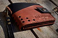 Портмоне, кошелек,, гаманець коричневого цвета ручной работы