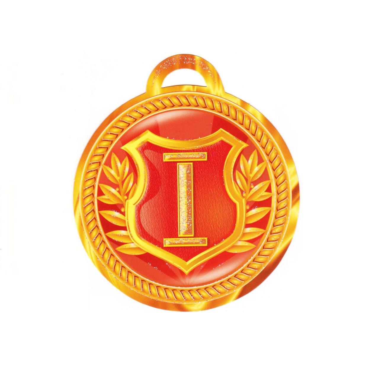 """Медаль """"1 Место"""" 18.653"""