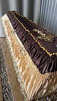 Гроб - драпировка атлас/порча (коричневый/золото)