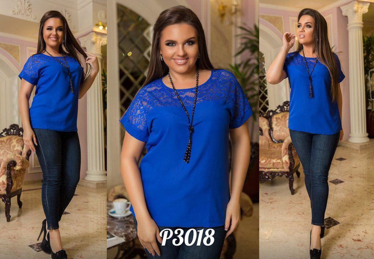 Блуза ирти1033