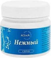 Скраб для лица Нежный Арго, на основе цеолита, очищает кожу, пилинг, увлажняет, придает гладкость