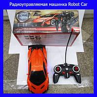 Радиоуправляемая машинка Robot Car!Акция