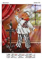 Схема на ткани для вышивки бисером Дегустация ТМ Дана 47019d1660594