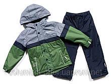 Демисезонный костюм для мальчика Nano 259 M S18 Mystic Green. Размеры 104 и 142.