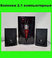 Колонки 2.1 компьютерные