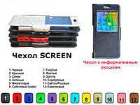 Чехол UltraSCREEN (книжка) для Prestigio MultiPhone 3457 Wize F3