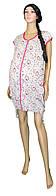 Халат на молнии для беременных, кормящих, в роддом 696 Janna Melange, р.р.40-58