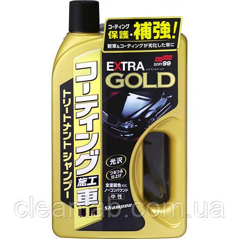 Шампунь Soft99 04287 -Extra Gold-  — для автомобилей покрытых защитными составами, фото 2