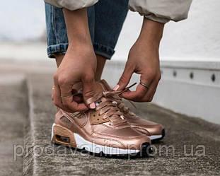 "Кроссовки Женские Nike Air Max 90 SE Leather GS ""Metalic Red Bronze"" Арт. 2215"