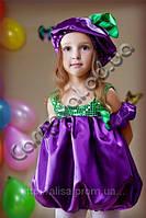 Карнавальный костюм Слива (Черника, Баклажан), фото 1