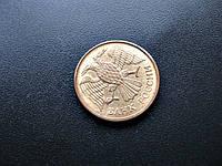 Монета 1 рубль России 1992 г. ММД, фото 1