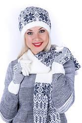 Женский вязаный шарф
