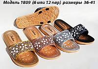 Женские шлепанцы на резиновой подошве оптом. 36-41рр. Модель 1809