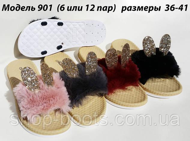 Женские шлепанцы на резиновой подошве оптом. 36-41рр. Модель 901, фото 2