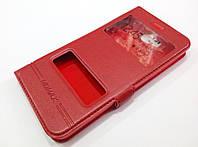 Чехол книжка с окошками momax для Huawei Y5 2017 красный