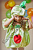 Карнавальный костюм Яблочко для девочки