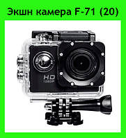 Экшн камера F-71 (20)!Акция