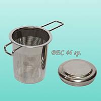 Ситечко для заваривания чая из нержавеющей стали