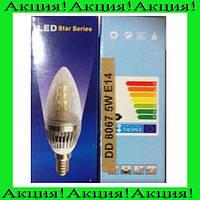 Энергосберегающая лампа DD 8067 5W E14!Акция