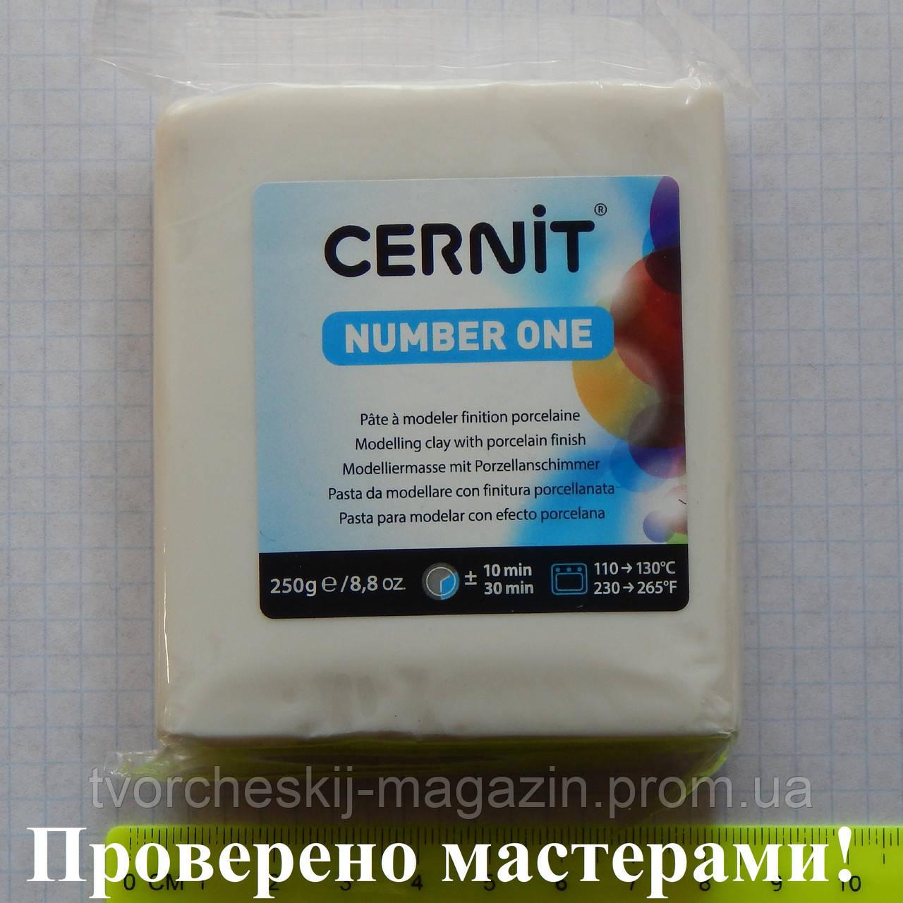 """Полимерная глина """"CERNIT"""" 250 гр БЕЛЫЙ №010 фарфоровый"""