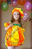 Карнавальный костюм Тыква