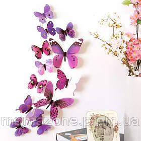 Интерьерные наклейки Бабочки  для декора (4 цвета)