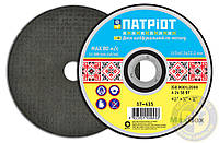 Диск шлифовальный Spitce по металлу 115 х 6.3 х 22 мм () 17-415