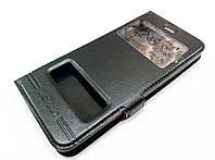 Чехол книжка с окошками momax для Huawei P10 черный