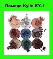 Помада Kylie KY-1!Акция