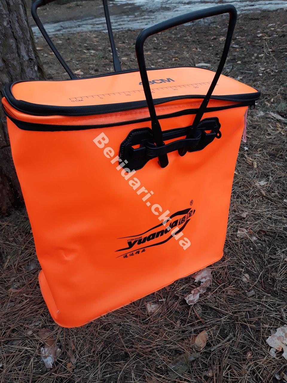 Сумка для хранения рыбы 50л оранженая