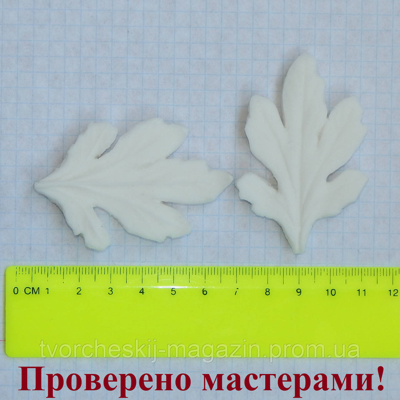 маленький лист