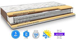 Матрас на независимых пружин Pocket Spring жесткий Капучино Матролюкс 70x190 см