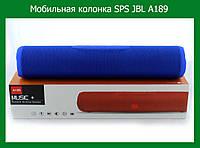 Мобильная колонка SPS JBL A189