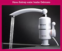 Мини бойлер water heater Delimano!Опт