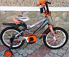 Детский велосипед Azimut Stitch 16 дюймов серый, фото 7