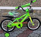 Детский велосипед Azimut Stitch 16 дюймов зеленый, фото 9