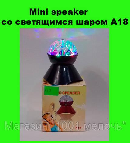 Mini speaker со светящимся шаром A18!Купи сейчас, фото 2