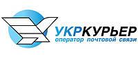 Курьерские услуги по всей Украине