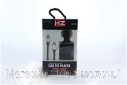 Автомобильный трансмитер FM MOD. H22 + BT!Опт, фото 2