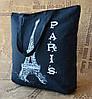Стильная эко сумка Париж