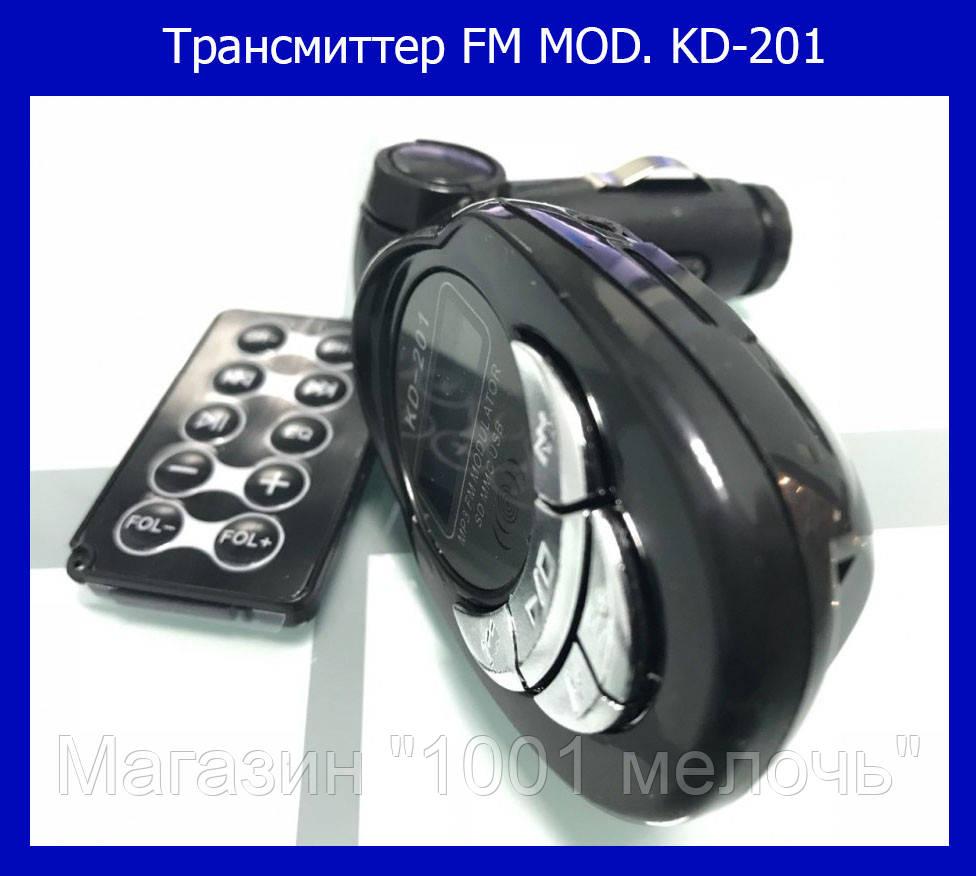 Трансмиттер FM MOD. KD-201!Опт