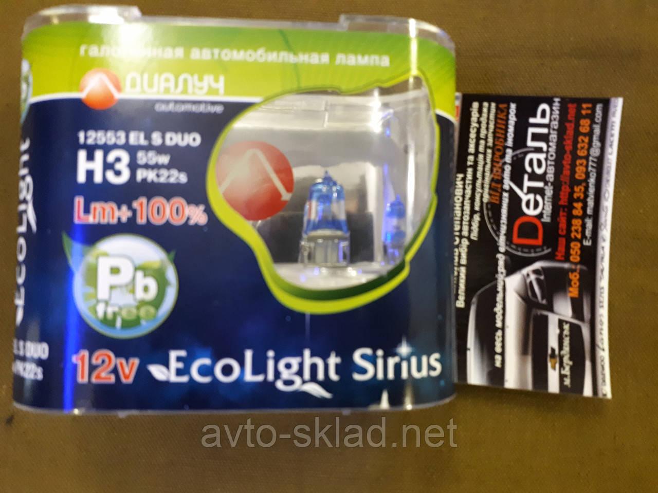 Лампи авто Н3 12V 55W EL S +100% комплект